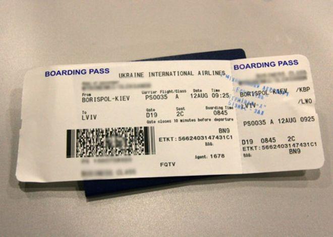 МАУ начнет брать деньги за распечатку посадочных талонов в аэропорту