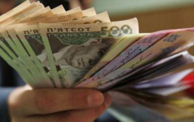Украинские чиновники шокировали огромными премиями: документ