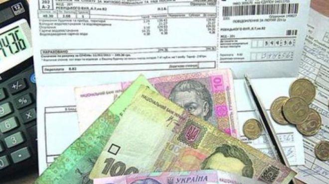 Киевляне получат платежки с новыми ошибками