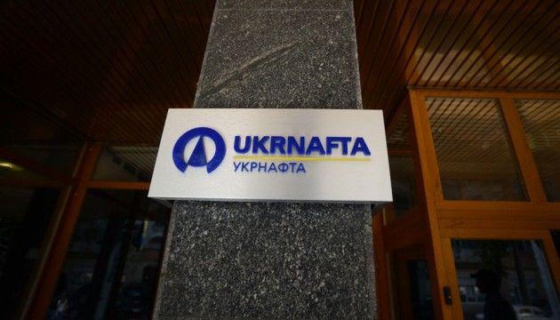 """""""Укрнафта"""" может сократить 1500 сотрудников"""