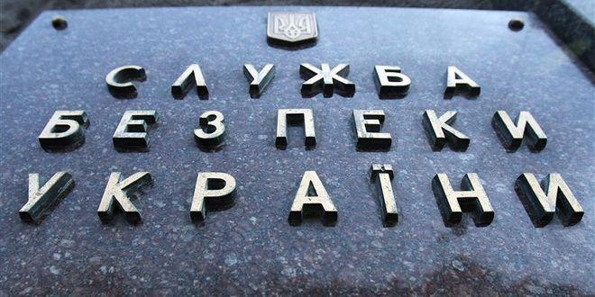 Назначен новый начальник СБУ в Донецкой и Луганской областях