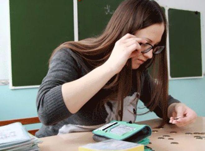 Гройсман рассказал, как повысят зарплату учителям