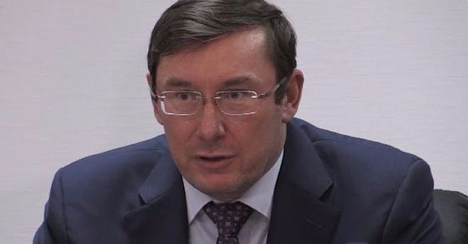 """""""Я эти деньги отрабатываю"""": Луценко о своей зарплате в 94 тысячи гривен"""