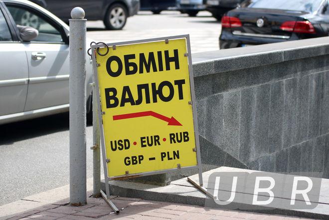 Останні новини: Українцям розповіли, чого чекати восени від курсу долара