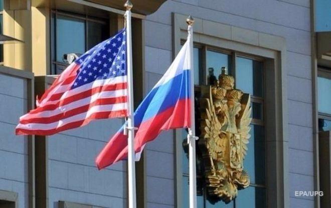США требуют закрыть еще одно российское консульство