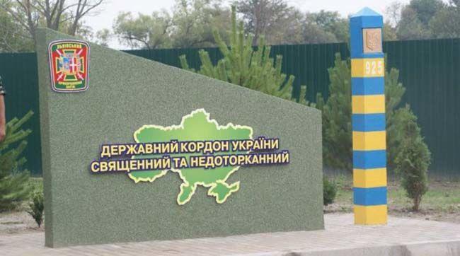 Украина введет биометрический контроль на госгранице
