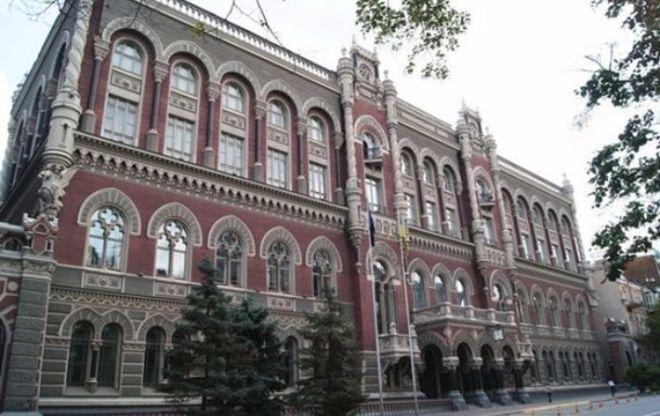 В НБУ анонсировали размещение трехмесячных депозитных сертификатов