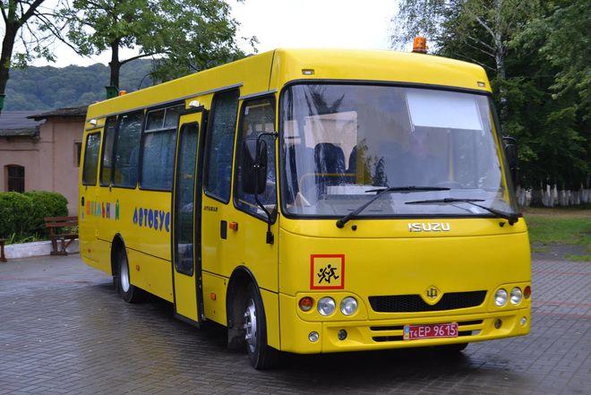 В Украине появился необычный школьный автобус