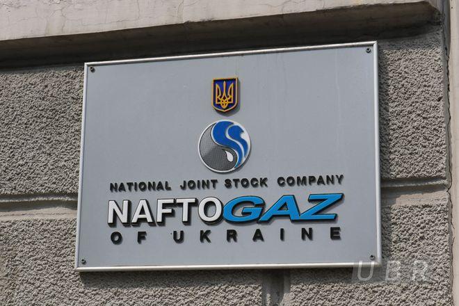 """Предприятия частично выплатили """"Нафтогазу"""" долги за газ"""