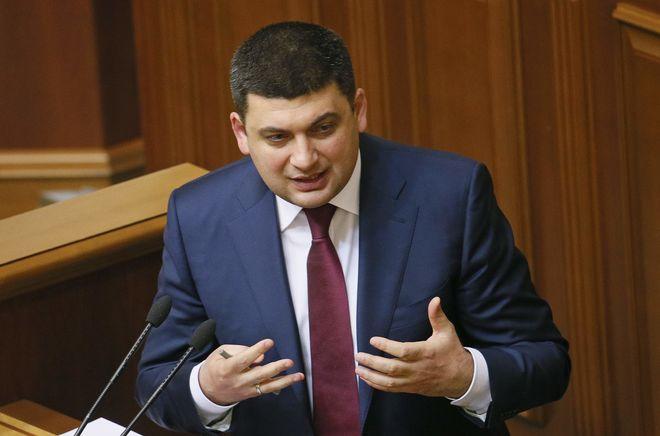 Правительство одобрит проект госбюджета-2018 в пятницу – Гройсман