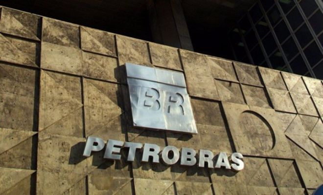 Petrobras намерена продать два завода по производству удобрений