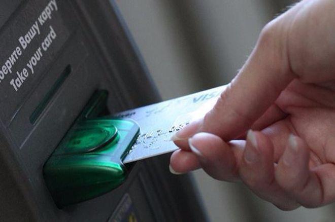 Хакеры взломали гигантскую базу финансовой информации