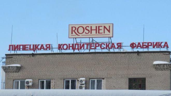 В Липецке продлили арест имущества кондитерской фабрики Roshen