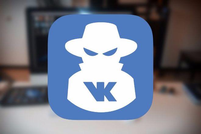 """Пользователей предупредили о клоне соцсети """"Вконтакте"""", похищающем данные"""