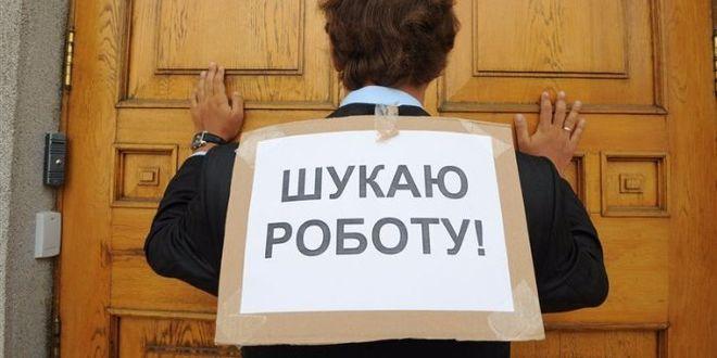 Госстат сообщил о сокращении официальной безработицы в Украине