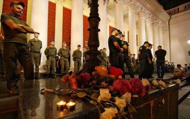 В Одессе штурмуют мэрию