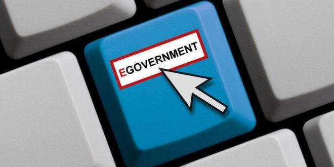 Грядет эра «цифрового» украинского правительства