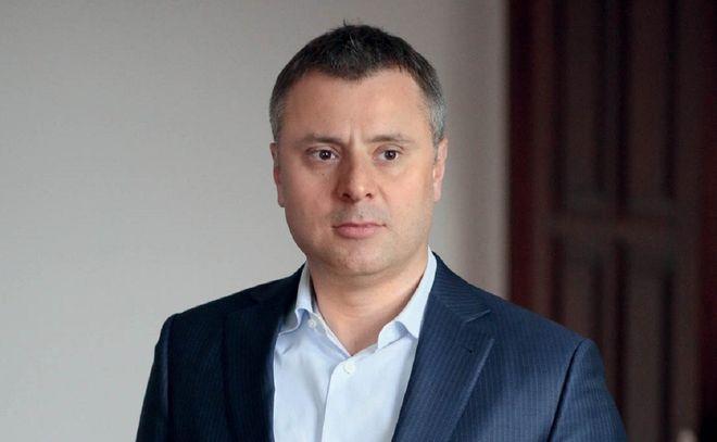 Витренко раскрыл сумму иска «Нафтогаза» к России