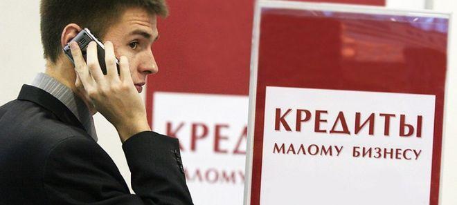 Цена денег: на каких условиях украинские банки восстановят кредитование