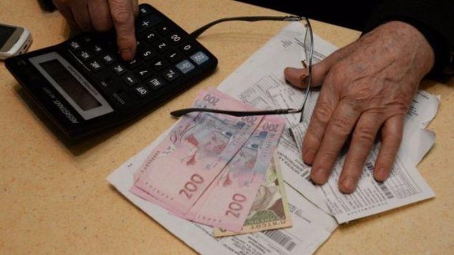 Украинцам выделили больше денег на субсидии, но их не хватит