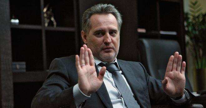 Управляющей всем газовым бизнесом Фирташа ушел с должности