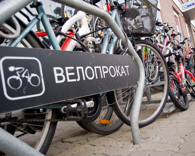 В Киеве создадут муниципальный велопрокат, построят Диснейленд и канатную дорогу