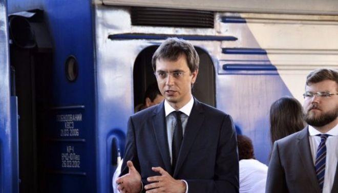 """Кабмин не дал денег """"Укрзализныце"""" на новые пассажирские вагоны"""