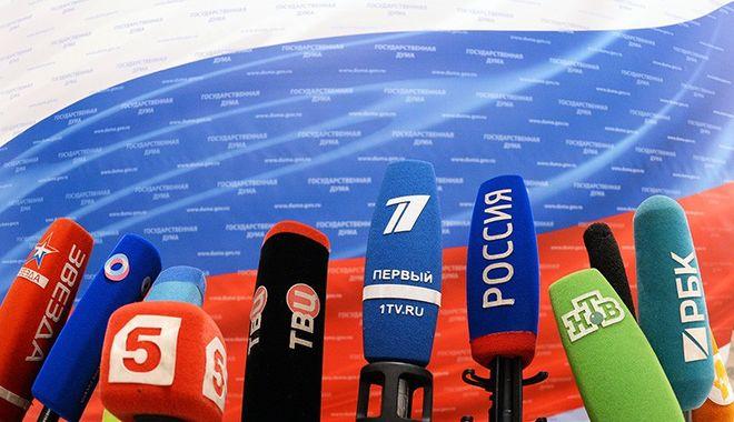 Украинцы стали больше доверять непопулярным российским СМИ