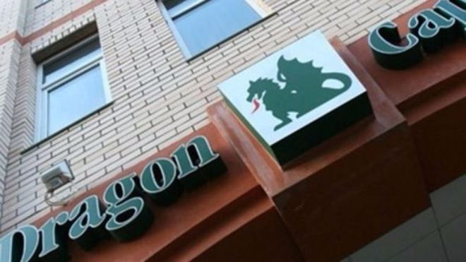 Dragon Capital купила украинскую онлайн-платформу