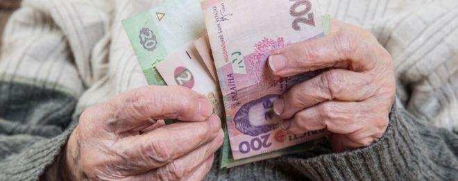 Пенсии могут повысить больше, чем обещали ранее