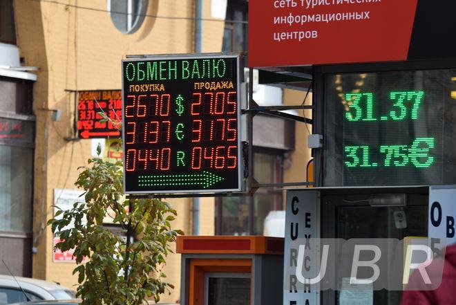 Наличный доллар в Киеве вышел на новый психологический уровень: курсы и фото