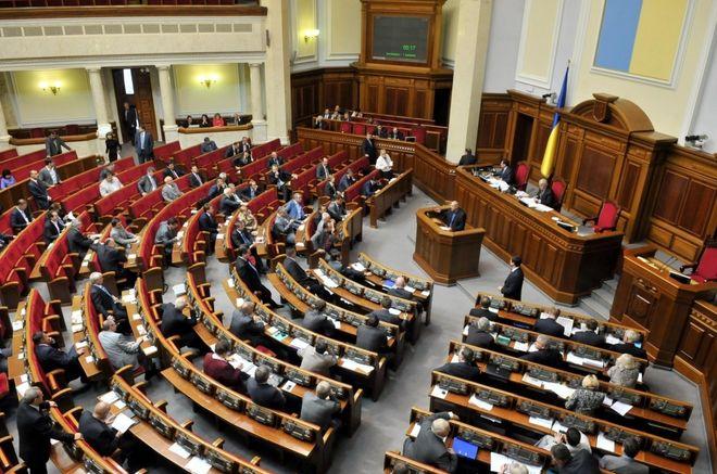 Верховная Рада внесла изменения в Бюджетный кодекс