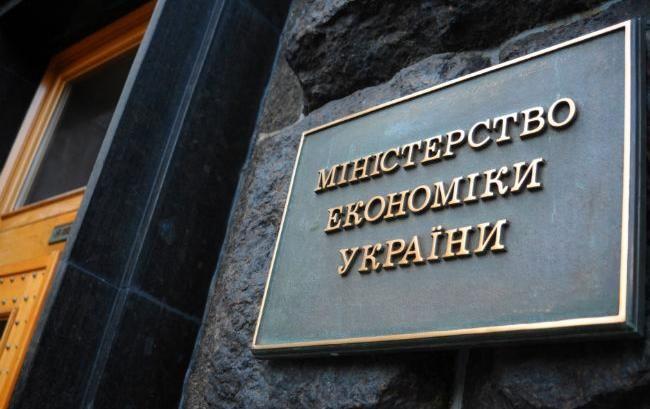 МЭРТ работает над увеличением объемов торговли между Украиной и США