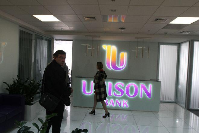 Юнисон банк осуществил более 98% выплат по депозитам