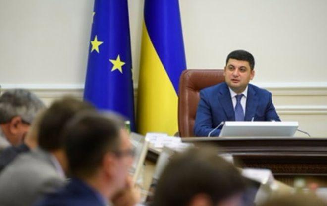 Гройсман рассказал, когда Порошенко подпишет пенсионную реформу