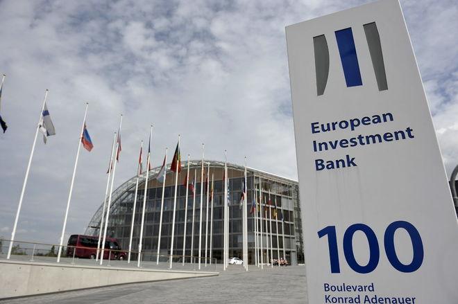 ЕИБ выделил 400 млн евро на развитие малого и среднего бизнеса в Украине