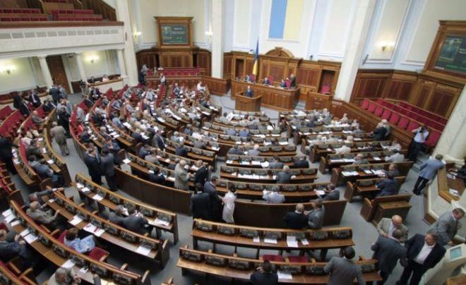 Рада поддержала законопроект Порошенко о восстановлении суверенитета над Донбассом