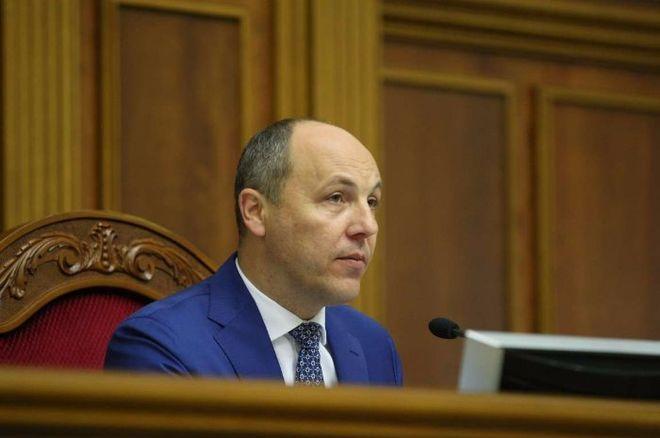 Рада отказалась отменить пенсионную реформу