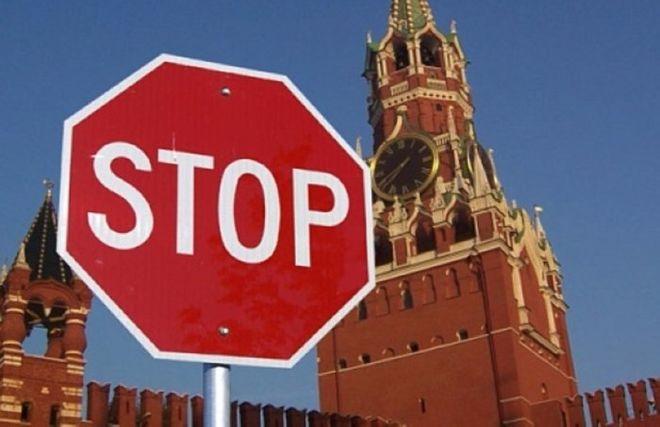СБУ ограничит поездки украинцев в Россию: кого не будут пускать