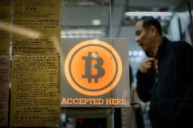 ВШвейцарии разрешили оплачивать обучение биткоинами