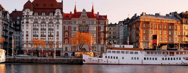 В Стокгольмском арбитраже закончились слушания по делу «Нафтогаза» и «Газпрома»