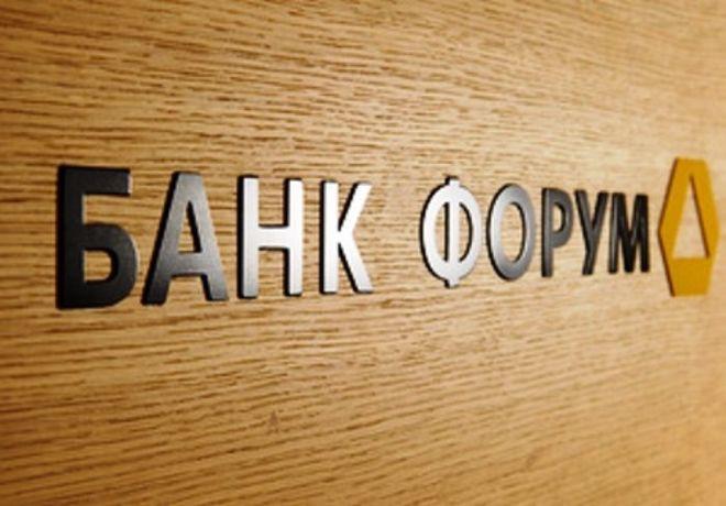 ФГФВЛ сменил ликвидатора в двух банках