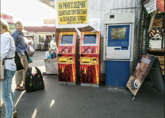 Азартные игровые автоматы бесплатно 3д