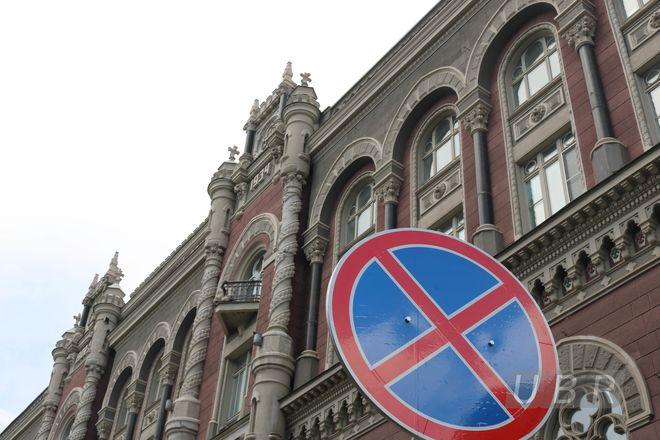 Семь банков в Украине не выполняют требования НБУ