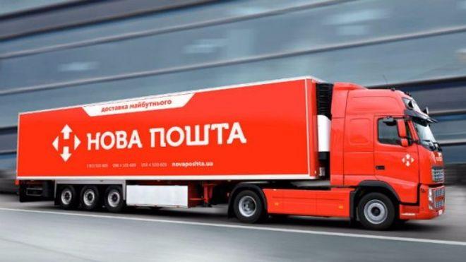 """""""Новая почта"""" существенно увеличила количество доставок"""
