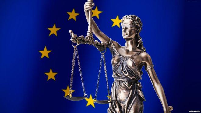 Вскоре появится Европейская прокуратура