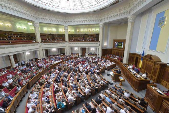 Рада на следующей неделе берется за госбюджет-2018