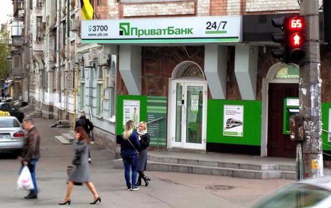 Приватбанк продает 17 квартир в Днепре