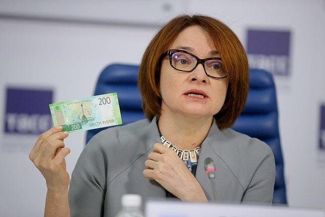 В Украине запретили 10 и 200 рублей: деньги уйдут на черный рынок