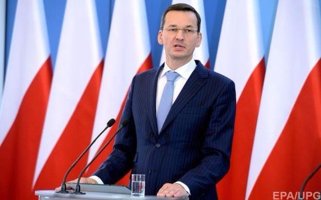 Польша отказывается откредита МВФ в $9,2 млрд